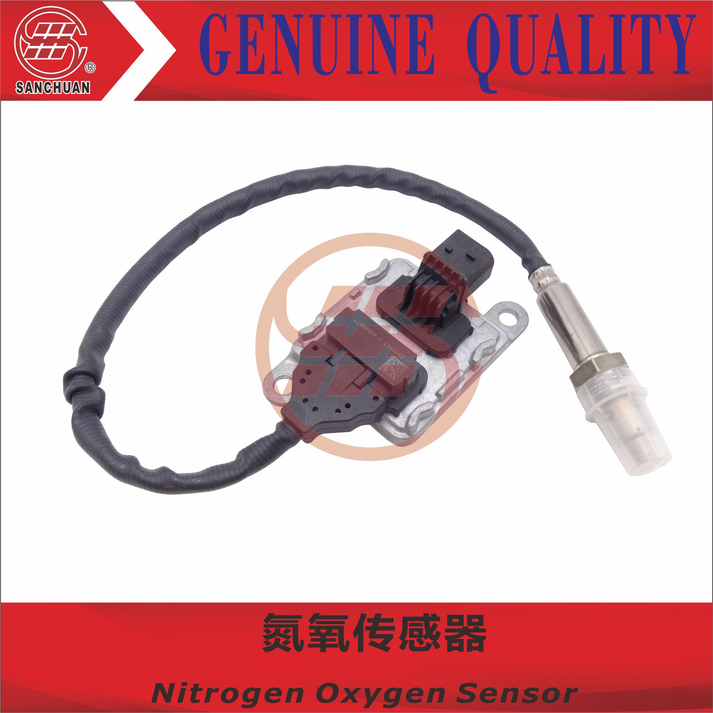 氮氧传感器